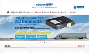 株式会社データ・テック